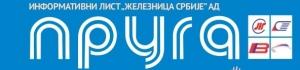 Usvojen izveštaj o poslovanju Beogradčvora u prošloj godini